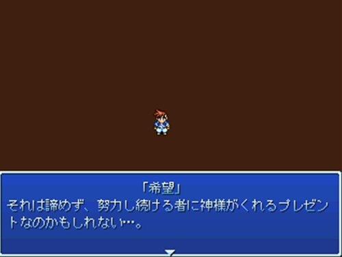 ドラッグ王クエスト Game Screen Shot3