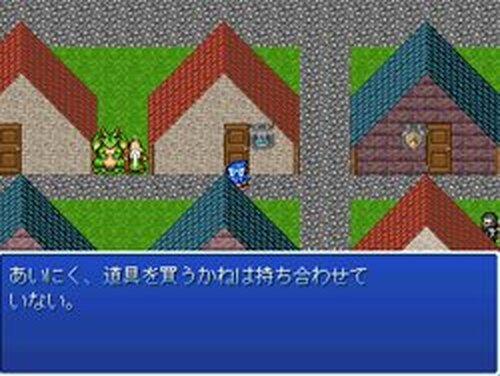 ドラッグ王クエスト Game Screen Shots