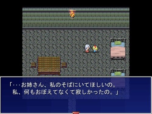 夢の城 Game Screen Shot