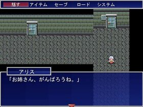 夢の城 Game Screen Shot5