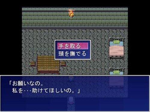 夢の城 Game Screen Shots