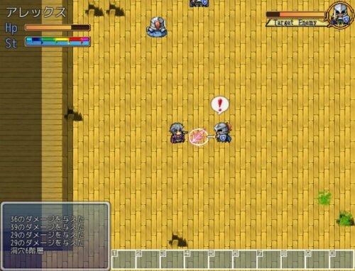 ディーパーアンダーグラウンド Game Screen Shot1