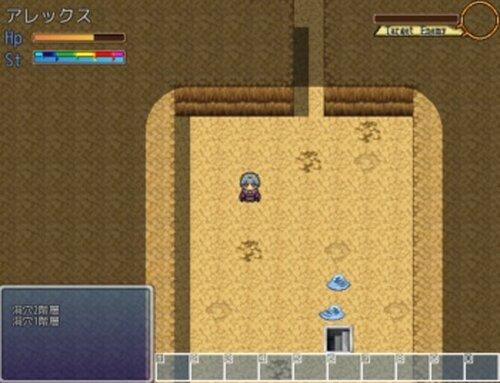 ディーパーアンダーグラウンド Game Screen Shot4