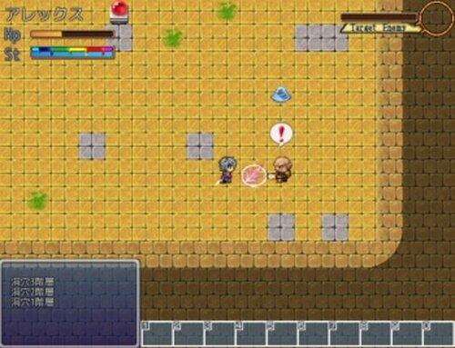 ディーパーアンダーグラウンド Game Screen Shot5