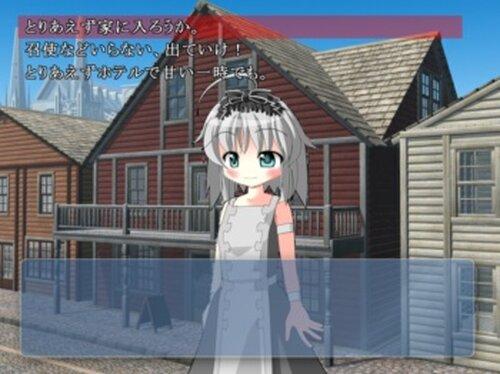 「ようじんぼうのオオカミさん~狼と少女の約束~」 Game Screen Shot4