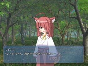「守り神のオオカミさん~弱虫と勇敢~」 Game Screen Shot2