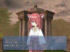 「守り神のオオカミさん~弱虫と勇敢~」 Game Screen Shot3