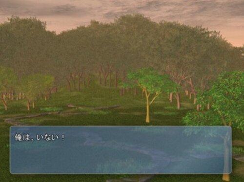 ようじんぼうのオオカミさん~ただいま~ Game Screen Shot5