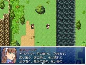 ゲームで学ぶ世界文学 「ハムレット」 Game Screen Shot3