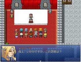 ゲームで学ぶ世界文学 「ハムレット」 Game Screen Shot4