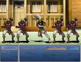 ゲームで学ぶ世界文学 「ハムレット」 Game Screen Shot5