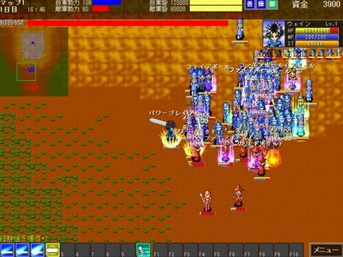 ルメール戦記 Game Screen Shot