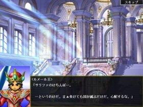 ルメール戦記 Game Screen Shot2