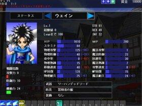 ルメール戦記 Game Screen Shot3