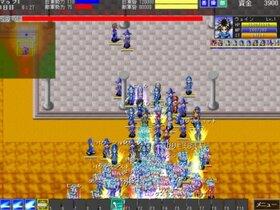 ルメール戦記 Game Screen Shot5
