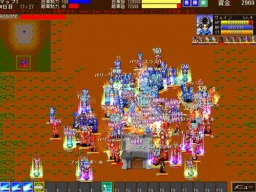 ルメール戦記 Game Screen Shots