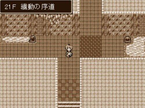 ぷちだんLO Game Screen Shot2