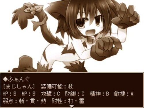 ぷちだんLO Game Screen Shot3