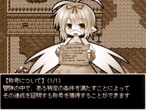 ぷちだんLO Game Screen Shot5