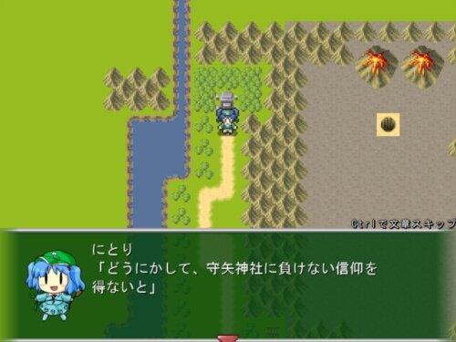 にとりの伝説~第一章~ Game Screen Shot1