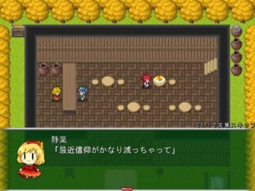 にとりの伝説~第一章~ Game Screen Shot3