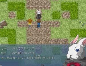 鏡花水月 Screenshot