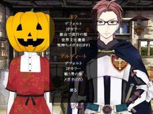 Pumpkin Mission Game Screen Shot5