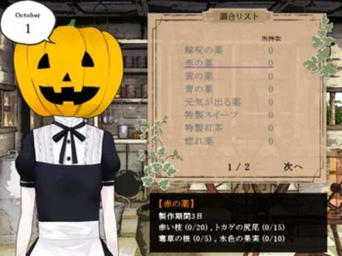 Pumpkin Mission Game Screen Shots