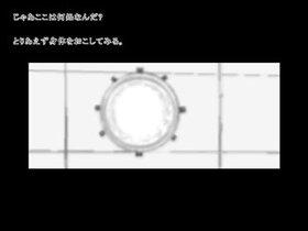 """晩餐""体験版 Game Screen Shot2"