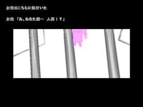 """晩餐""体験版 Game Screen Shot3"