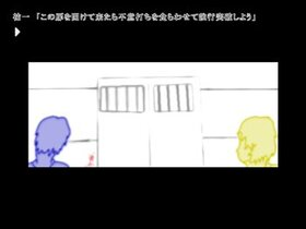 """晩餐""体験版 Game Screen Shot4"