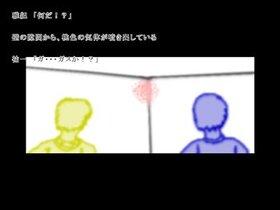 """晩餐""体験版 Game Screen Shot5"