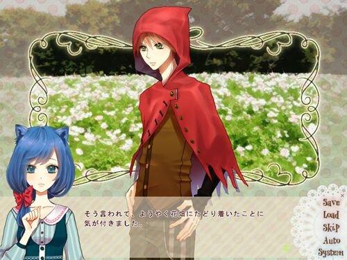 赤ずきんくんとおおかみちゃん Game Screen Shot1