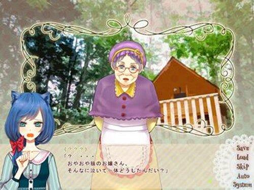 赤ずきんくんとおおかみちゃん Game Screen Shot5