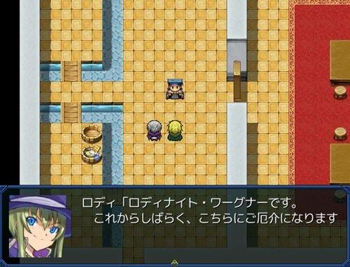 【体験版】ラ・カンパネラ~遠い日の歌声~ Game Screen Shot