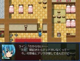 【体験版】ラ・カンパネラ~遠い日の歌声~ Game Screen Shot4
