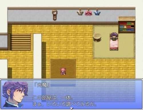 記憶喪失 Game Screen Shot2