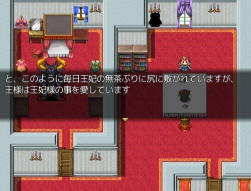 王様と王妃様とティータイム Game Screen Shot