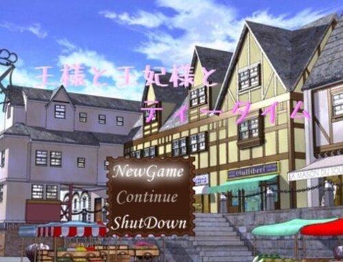 王様と王妃様とティータイム Game Screen Shot2