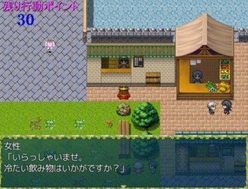 王様と王妃様とティータイム Game Screen Shot3
