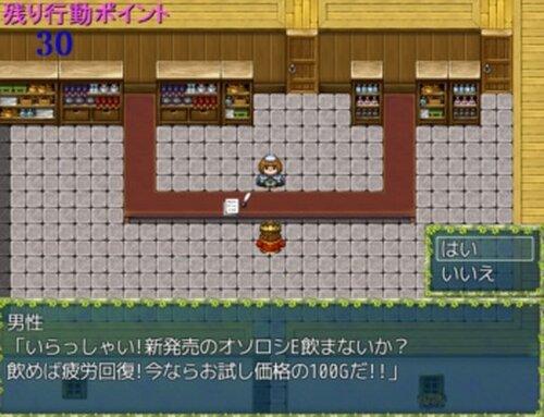 王様と王妃様とティータイム Game Screen Shot4