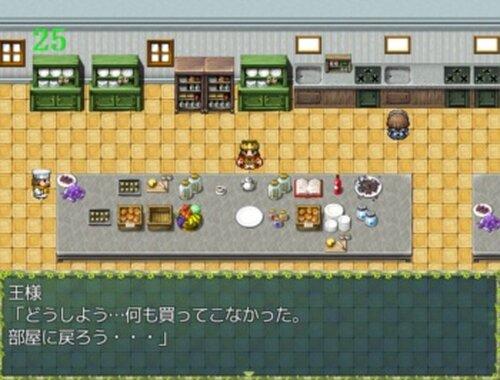 王様と王妃様とティータイム Game Screen Shot5