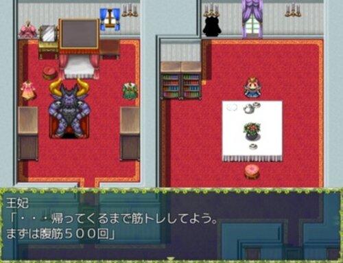 王様と王妃様とティータイム Game Screen Shots