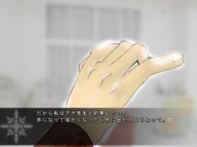 アヤ先生と私の静かな生活 Game Screen Shot3