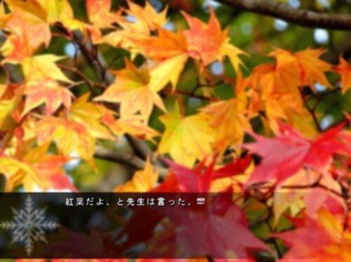アヤ先生と私の静かな生活 Game Screen Shot4