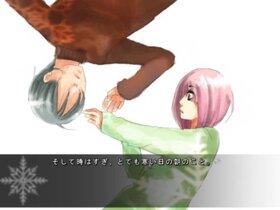 アヤ先生と私の静かな生活 Game Screen Shot5
