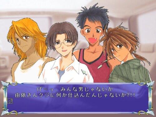 夏色♥バケーション Game Screen Shot1