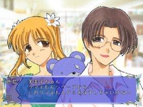 夏色♥バケーション Game Screen Shot3