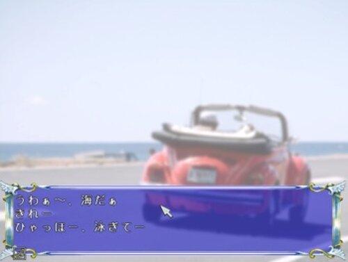 夏色♥バケーション Game Screen Shot4