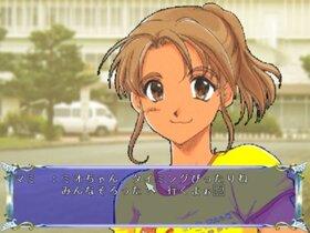 夏色♥バケーション Game Screen Shot5